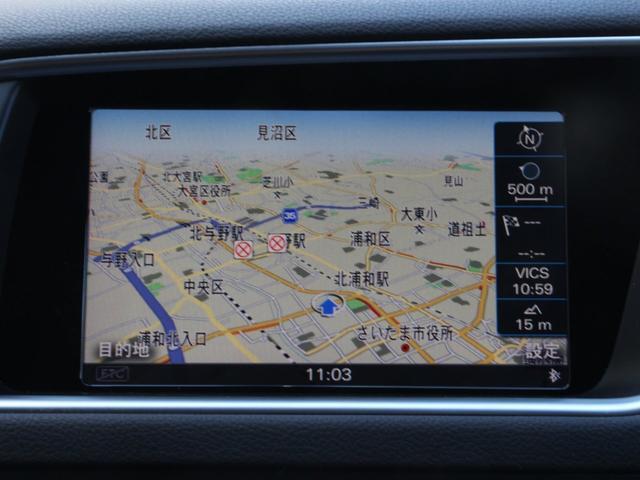 「アウディ」「アウディ Q5」「SUV・クロカン」「埼玉県」の中古車10