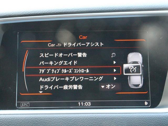 「アウディ」「アウディ Q5」「SUV・クロカン」「埼玉県」の中古車12
