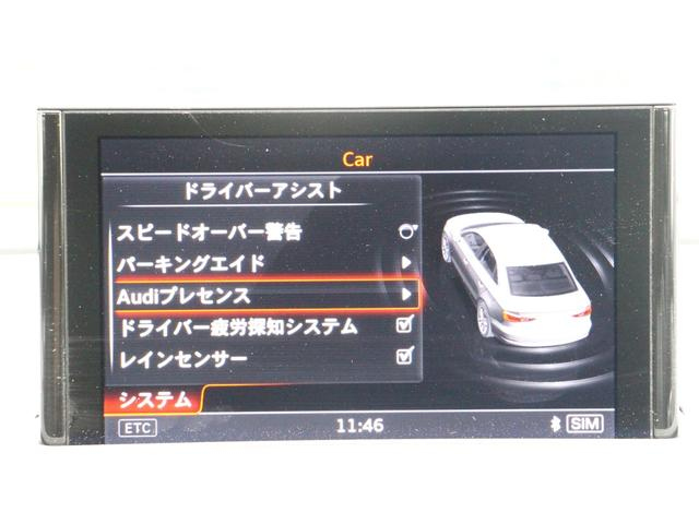 「アウディ」「アウディ S3セダン」「セダン」「埼玉県」の中古車16