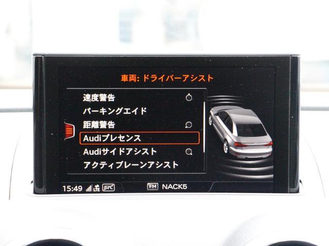 「アウディ」「アウディ A3セダン」「セダン」「埼玉県」の中古車12