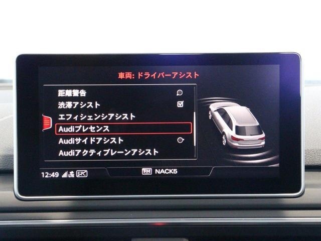 「アウディ」「アウディ RS4アバント」「ステーションワゴン」「埼玉県」の中古車9