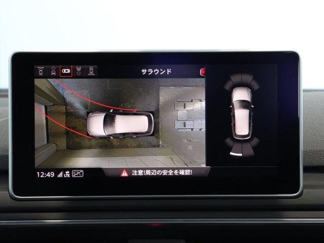 「アウディ」「アウディ RS4アバント」「ステーションワゴン」「埼玉県」の中古車10