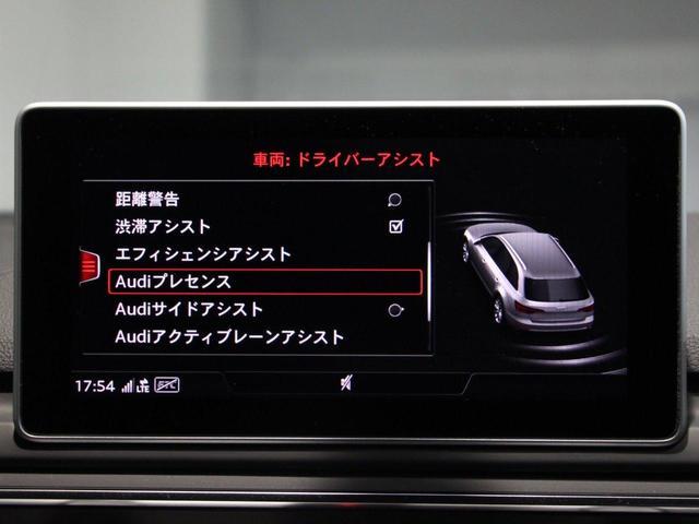 「アウディ」「アウディ A4アバント」「ステーションワゴン」「埼玉県」の中古車9
