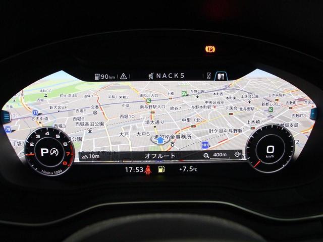 「アウディ」「アウディ A4アバント」「ステーションワゴン」「埼玉県」の中古車11