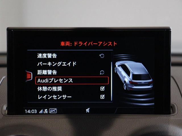 「アウディ」「アウディ S3」「コンパクトカー」「埼玉県」の中古車9
