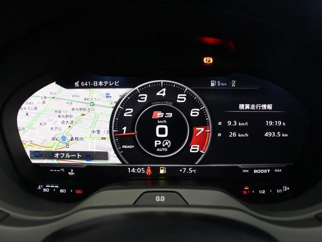 「アウディ」「アウディ S3」「コンパクトカー」「埼玉県」の中古車11