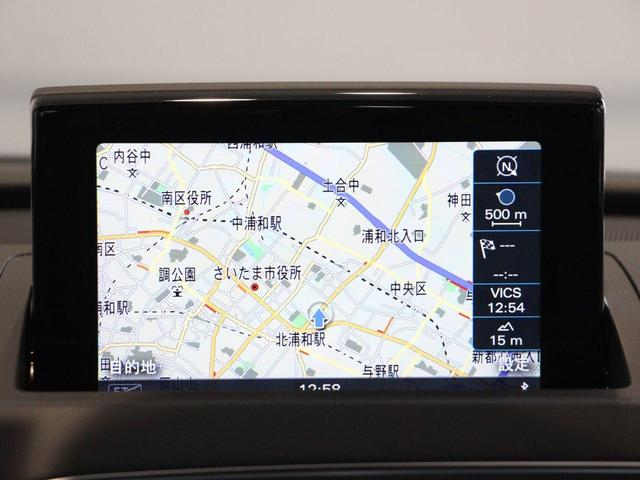 「アウディ」「アウディ RS Q3 パフォーマンス」「SUV・クロカン」「埼玉県」の中古車8