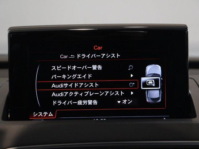「アウディ」「アウディ RS Q3 パフォーマンス」「SUV・クロカン」「埼玉県」の中古車9