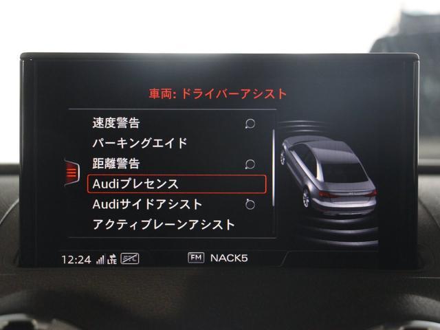 「アウディ」「アウディ A3セダン」「セダン」「埼玉県」の中古車8