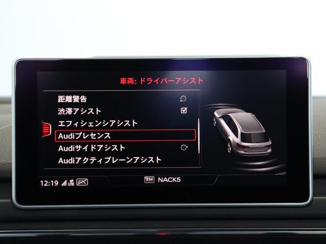 「アウディ」「アウディ A4アバント」「ステーションワゴン」「埼玉県」の中古車10