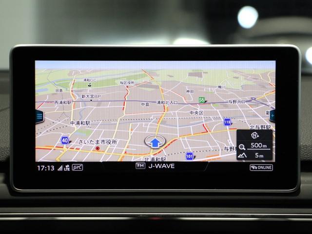 「アウディ」「アウディ A4アバント」「ステーションワゴン」「埼玉県」の中古車8
