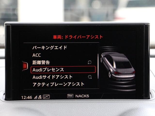 「アウディ」「アウディ S3セダン」「セダン」「埼玉県」の中古車9