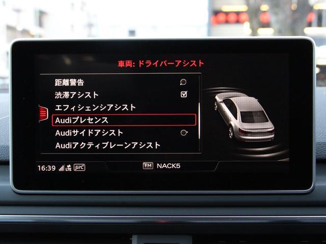 「アウディ」「アウディ A4」「セダン」「埼玉県」の中古車9