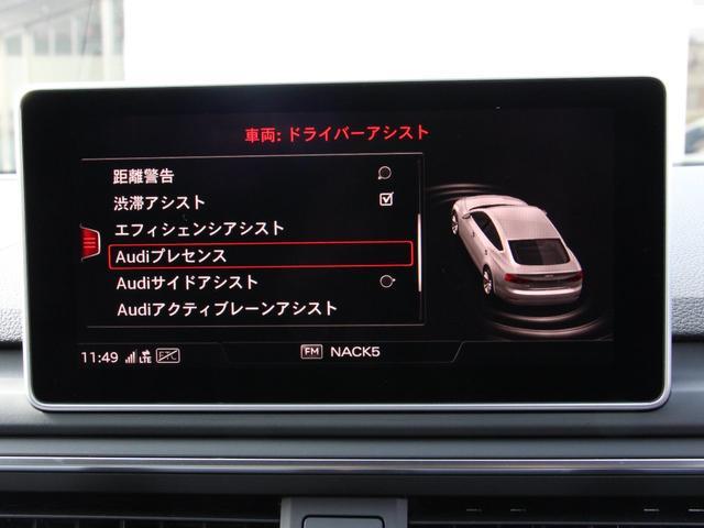 「アウディ」「アウディ A5スポーツバック」「セダン」「埼玉県」の中古車10