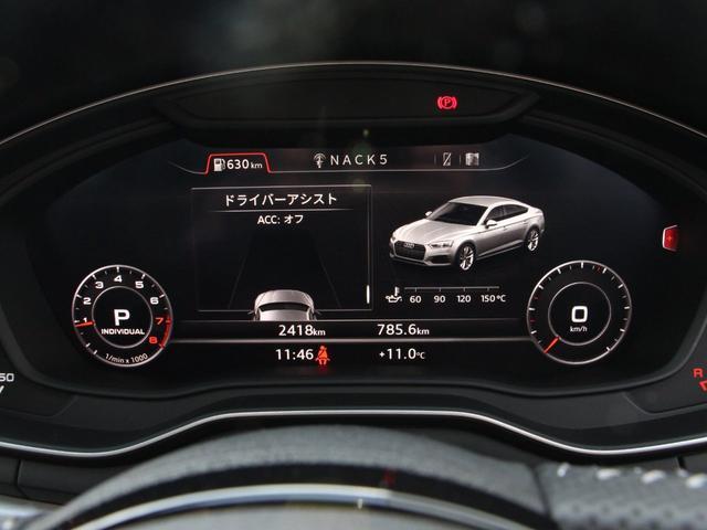 「アウディ」「アウディ A5スポーツバック」「セダン」「埼玉県」の中古車12