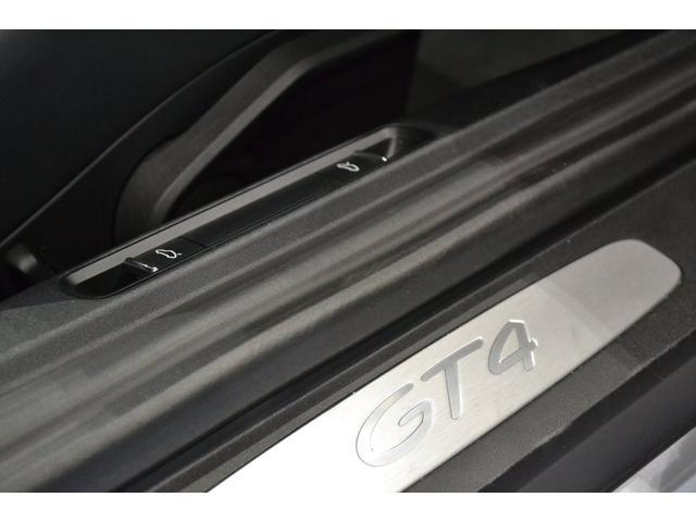 GT4 ライトデザインパッケージ スポーツクロノパッケージ ブラックスムースレザーステアリングリム(13枚目)