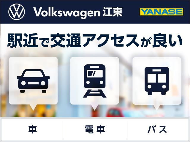 新大橋通りに面し、首都高速7号小松川線「錦糸町」ICから約1km、東京メトロ半蔵門線、都営新宿線「住吉」駅から約550m、都営新宿線「西大島」駅から約400mと、交通アクセスに優れております。