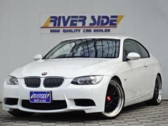 BMW320iクーペ 右ハンドル