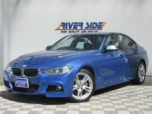 BMW アクティブハイブリッド3 Mスポーツ ActiveHybrid 3 M Sport 右ハンドル 黒本革シートヒーターメモリ付きパワーシート HID HDDナビフルセグバックカメラ コーナーセンサー ハイブリッド パドルシフト 8オートマ