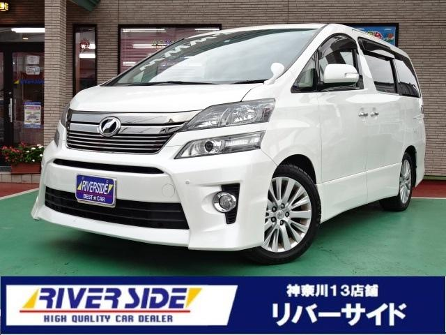 トヨタ 2.4Z G EDITION 7人