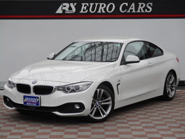 「BMW」「4シリーズ」「クーペ」「神奈川県」「(株)リバーサイド RS EURO CARS」の中古車