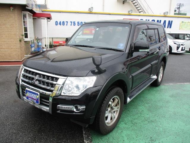 三菱 ロング エクシード 記録簿 4WD
