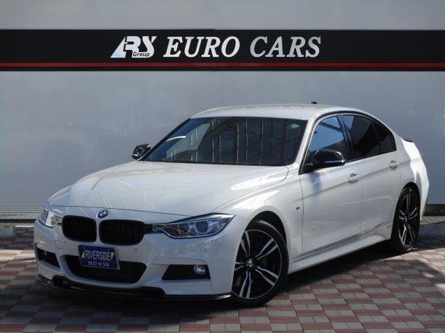 BMW アクティブハイブリッド3 Mスポーツ 純正18インチアルミ 社外FRスポイラー 純正Rテールあり スマートキー プッシュスターター メモリーパワーシート 純正HDDナビフルセグ Bカメラ ドラレコ コンフォートアクセス クルコン ETC