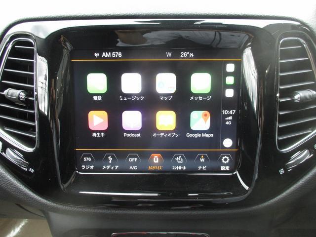 リミテッド 4WD 9AT ナビ ETC バックカメラ(10枚目)