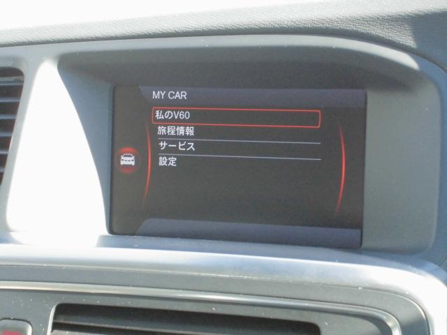 ボルボ ボルボ V60