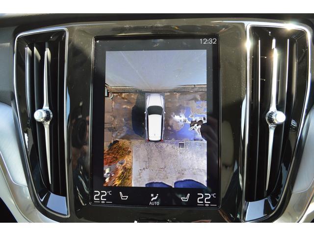 クロスカントリーT5AWD 登録済未使用車 2020年モデル(5枚目)