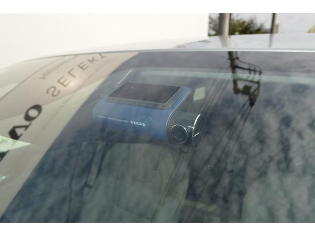 B5 インスクリプション 登録済み未使用車 ブロンドレザー 純正前後ドラレコ クライメートPK シートクーラー マッサージ機能 360度カメラ(7枚目)