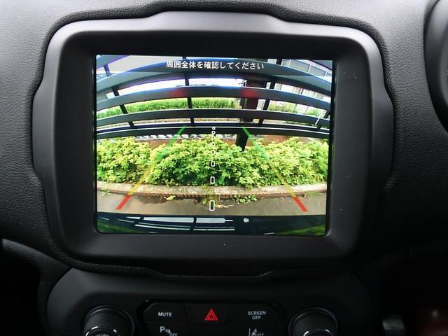 「その他」「クライスラージープ レネゲード」「SUV・クロカン」「東京都」の中古車11
