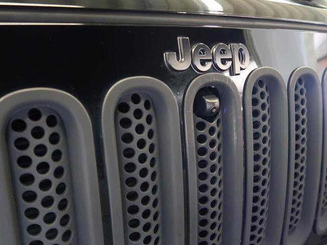 「その他」「クライスラージープ ラングラーアンリミテッド」「SUV・クロカン」「東京都」の中古車16