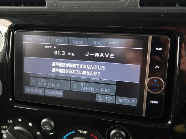 「トヨタ」「FJクルーザー」「SUV・クロカン」「東京都」の中古車33
