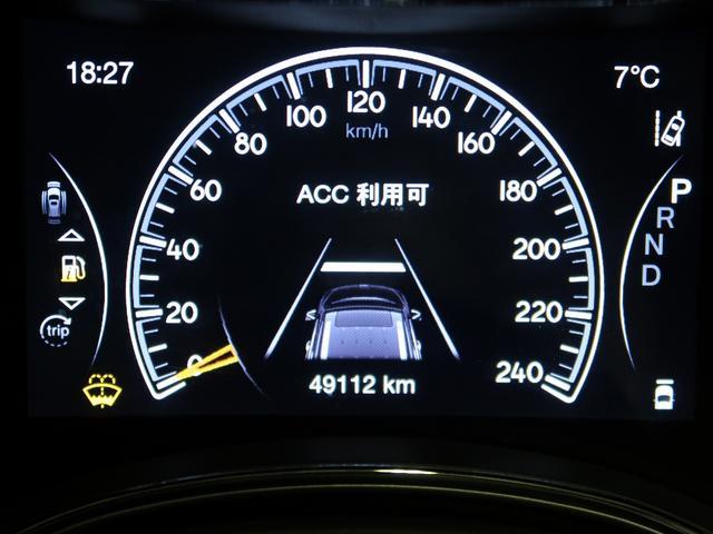 「その他」「クライスラージープ グランドチェロキー」「SUV・クロカン」「東京都」の中古車19