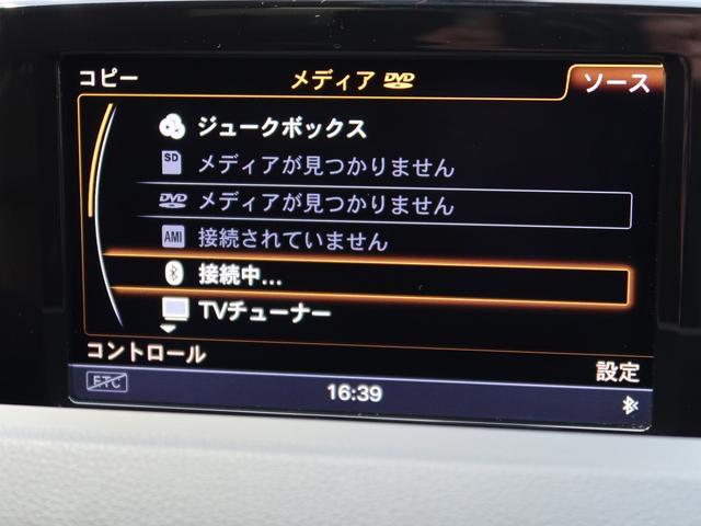 「アウディ」「アウディ Q3」「SUV・クロカン」「東京都」の中古車33