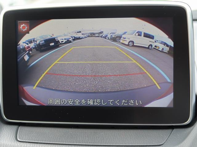 「マツダ」「CX-3」「SUV・クロカン」「東京都」の中古車36