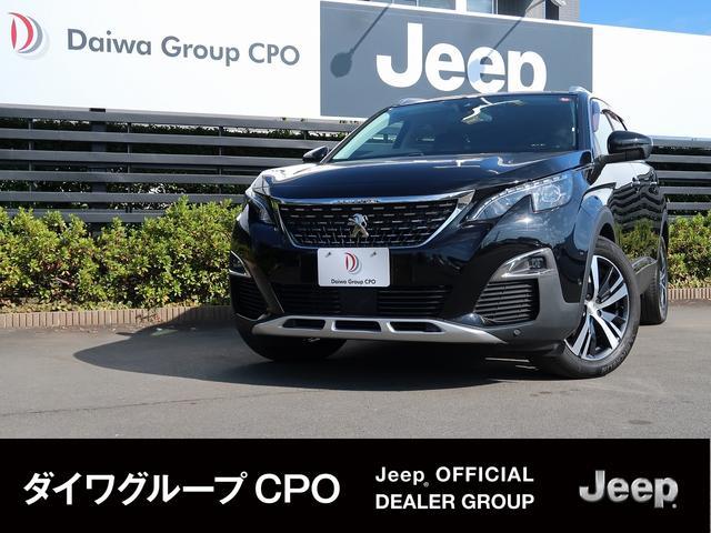 「プジョー」「5008」「SUV・クロカン」「東京都」の中古車16