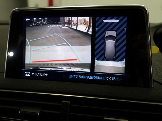 「プジョー」「5008」「SUV・クロカン」「東京都」の中古車22