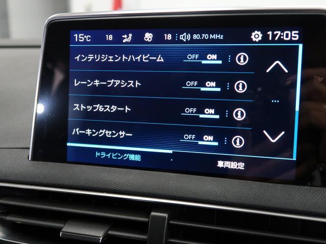 「プジョー」「5008」「SUV・クロカン」「東京都」の中古車23