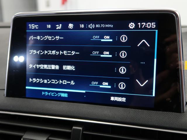 「プジョー」「5008」「SUV・クロカン」「東京都」の中古車24