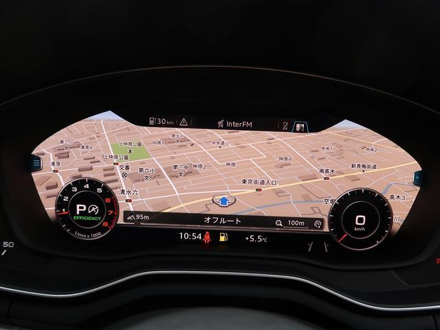 40TFSIスポーツ S line   新車保証 ワンオーナー 走行約12000km アルカンターラハーフレザーシート バーチャルコックピット アダプティブクルーズコントロール(6枚目)