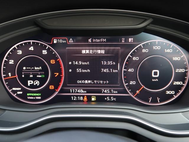 40TFSIスポーツ S line   新車保証 ワンオーナー 走行約12000km アルカンターラハーフレザーシート バーチャルコックピット アダプティブクルーズコントロール(32枚目)