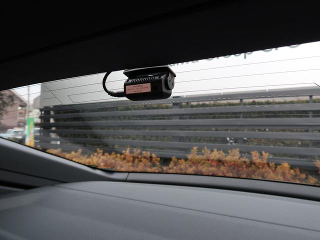 40TFSIスポーツ S line   新車保証 ワンオーナー 走行約12000km アルカンターラハーフレザーシート バーチャルコックピット アダプティブクルーズコントロール(34枚目)