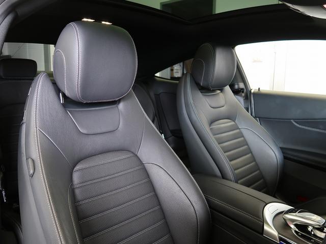 C180クーペ スポーツ 走行約11500km ガラスルーフ ブラックレザーシート シートヒーター ヘッドアップディスプレイ 新車保証 パフュームアトマイザー(7枚目)