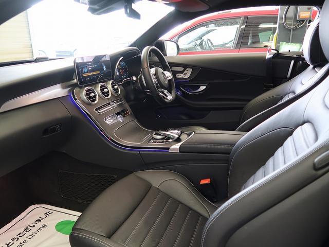C180クーペ スポーツ 走行約11500km ガラスルーフ ブラックレザーシート シートヒーター ヘッドアップディスプレイ 新車保証 パフュームアトマイザー(13枚目)
