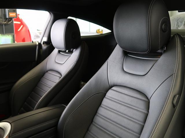 C180クーペ スポーツ 走行約11500km ガラスルーフ ブラックレザーシート シートヒーター ヘッドアップディスプレイ 新車保証 パフュームアトマイザー(14枚目)