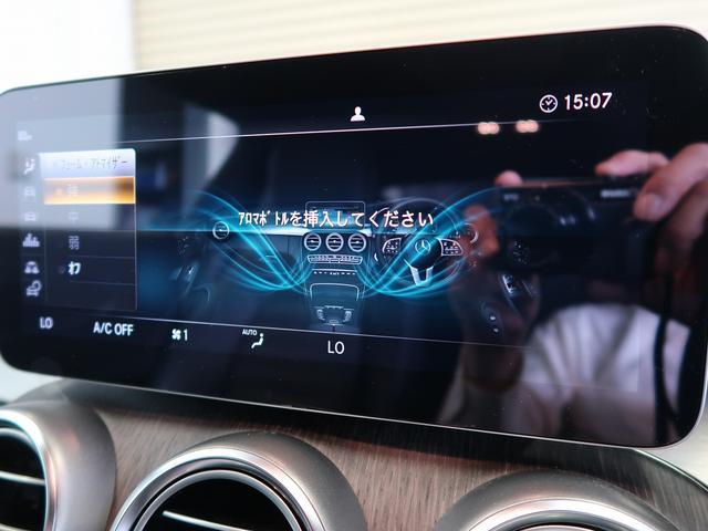 C180クーペ スポーツ 走行約11500km ガラスルーフ ブラックレザーシート シートヒーター ヘッドアップディスプレイ 新車保証 パフュームアトマイザー(28枚目)