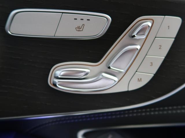 C180クーペ スポーツ 走行約11500km ガラスルーフ ブラックレザーシート シートヒーター ヘッドアップディスプレイ 新車保証 パフュームアトマイザー(42枚目)