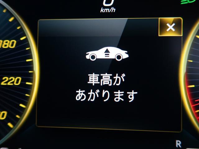 C180クーペ スポーツ 走行約11500km ガラスルーフ ブラックレザーシート シートヒーター ヘッドアップディスプレイ 新車保証 パフュームアトマイザー(50枚目)